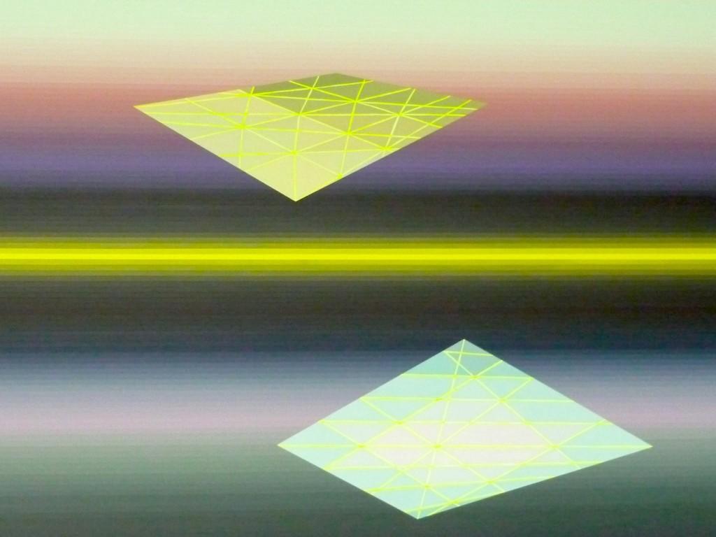 Schwebend, 2010, 84x140cm